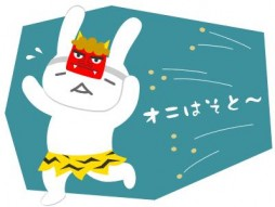 3 de Febrero: Setsubun () -Adios al invierno-