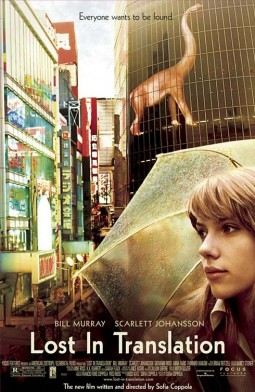 La peli del viernes: Lost in Translation de Sofia Coppola