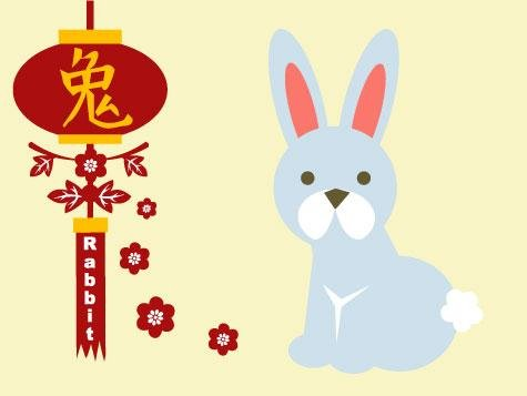 chinese-2011-new-year-wishes