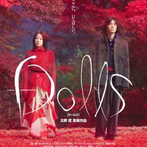 dolls-takeshi-kitano