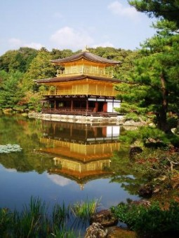 Viaje a Japn: Da 7 Kyoto