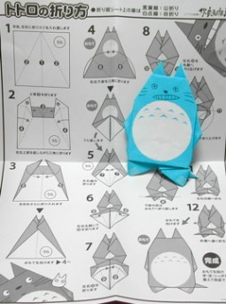 Totoro de Origami (  )