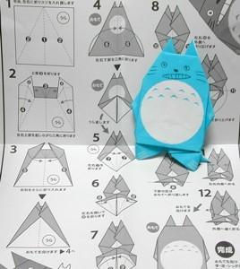 totoro-origami