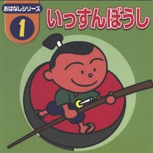 libros para ninos en japones